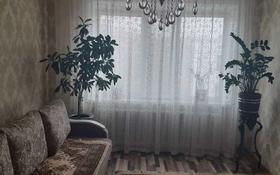 3-комнатная квартира, 62.8 м², 5/5 этаж, Каныша Сатпаева 3 за 18.5 млн 〒 в Нур-Султане (Астана), Алматы р-н