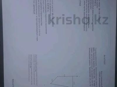 Участок 7 соток, Трекино за 1.3 млн 〒 в Уральске