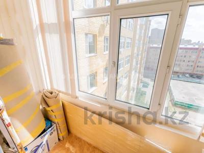2-комнатная квартира, 53.9 м², 7/10 этаж, Отырар 10 за 19 млн 〒 в Нур-Султане (Астана), р-н Байконур — фото 12
