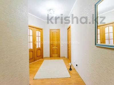 2-комнатная квартира, 53.9 м², 7/10 этаж, Отырар 10 за 19 млн 〒 в Нур-Султане (Астана), р-н Байконур — фото 13