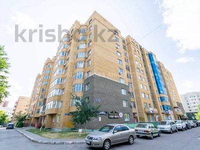 2-комнатная квартира, 53.9 м², 7/10 этаж, Отырар 10 за 19 млн 〒 в Нур-Султане (Астана), р-н Байконур — фото 5