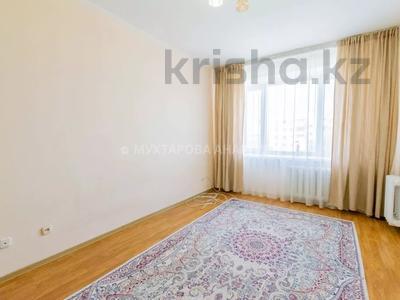 2-комнатная квартира, 53.9 м², 7/10 этаж, Отырар 10 за 19 млн 〒 в Нур-Султане (Астана), р-н Байконур — фото 23