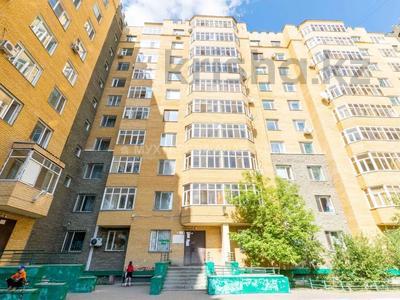 2-комнатная квартира, 53.9 м², 7/10 этаж, Отырар 10 за 19 млн 〒 в Нур-Султане (Астана), р-н Байконур — фото 22