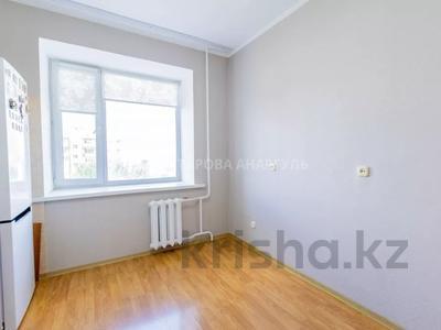 2-комнатная квартира, 53.9 м², 7/10 этаж, Отырар 10 за 19 млн 〒 в Нур-Султане (Астана), р-н Байконур — фото 9