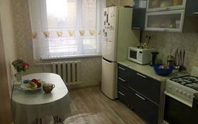 1-комнатная квартира, 37 м², 2/5 этаж, проспект Абылай-Хана 24 за 11 млн 〒 в Кокшетау