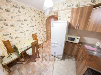 1-комнатная квартира, 35 м², 1/5 этаж посуточно, Сабита Муканова 72 — Ауэзова за 5 500 〒 в Петропавловске — фото 9