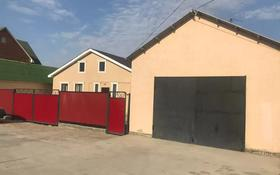3-комнатный дом, 192 м², 8 сот., мкр Сарыкамыс, Оркен, Рядом магазин Нурас 1 — Оркен за 26 млн 〒 в Атырау, мкр Сарыкамыс