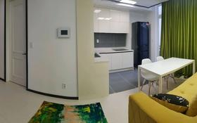 2-комнатная квартира, 50 м², 9/21 этаж помесячно, Бухар жырау 20Б — Бухар Жырау 20Б за 200 000 〒 в Нур-Султане (Астана), Есиль р-н
