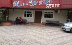 Сауна за 29 млн 〒 в Талгаре