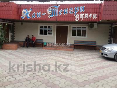 Сауна за 32 млн 〒 в Талгаре
