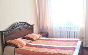 2-комнатная квартира, 51.6 м², 4/9 этаж, мкр. 4, 4 32 за 13.5 млн 〒 в Уральске, мкр. 4