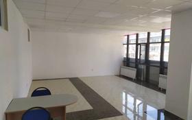 Помещение площадью 41 м², Иманбаева 2п за 5 000 〒 в Нур-Султане (Астана), р-н Байконур