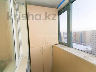 3-комнатная квартира, 93 м², 13/14 этаж, Сыганак 10 за 29 млн 〒 в Нур-Султане (Астана), Есиль р-н — фото 19