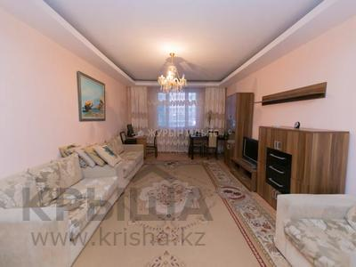 3-комнатная квартира, 93 м², 13/14 этаж, Сыганак 10 за 29 млн 〒 в Нур-Султане (Астана), Есиль р-н — фото 4