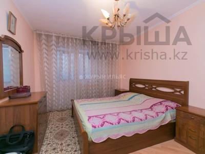 3-комнатная квартира, 93 м², 13/14 этаж, Сыганак 10 за 29 млн 〒 в Нур-Султане (Астана), Есиль р-н — фото 2