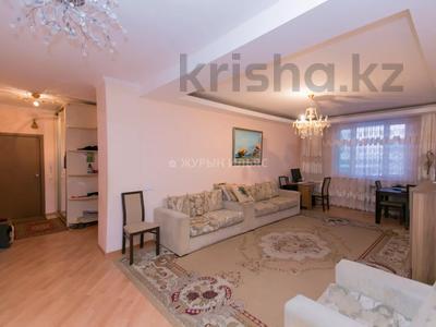 3-комнатная квартира, 93 м², 13/14 этаж, Сыганак 10 за 29 млн 〒 в Нур-Султане (Астана), Есиль р-н — фото 6