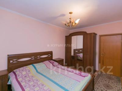 3-комнатная квартира, 93 м², 13/14 этаж, Сыганак 10 за 29 млн 〒 в Нур-Султане (Астана), Есиль р-н