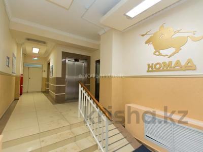 3-комнатная квартира, 93 м², 13/14 этаж, Сыганак 10 за 29 млн 〒 в Нур-Султане (Астана), Есиль р-н — фото 21