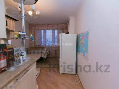 3-комнатная квартира, 93 м², 13/14 этаж, Сыганак 10 за 29 млн 〒 в Нур-Султане (Астана), Есиль р-н — фото 12