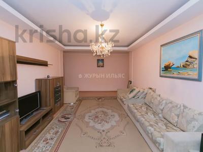 3-комнатная квартира, 93 м², 13/14 этаж, Сыганак 10 за 29 млн 〒 в Нур-Султане (Астана), Есиль р-н — фото 7