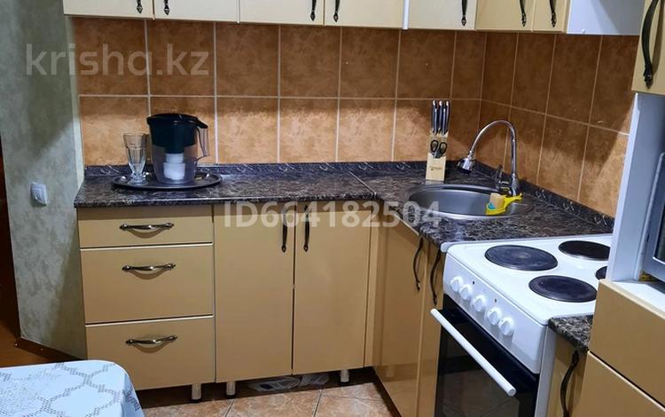 3-комнатная квартира, 80 м², 5/5 этаж, улица Торайгырова — 1 Мая за 16 млн 〒 в Павлодаре
