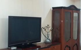 3-комнатная квартира, 70 м², 9/13 этаж помесячно, мкр Самал-2, Мкр Самал-2 88 за 250 000 〒 в Алматы, Медеуский р-н