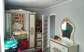 2-комнатная квартира, 41 м², 4/5 этаж, Едомского — Октябрьская за 8.7 млн 〒 в Щучинске