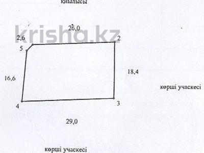5-комнатный дом, 188.7 м², 5.12 сот., Каскеленский 1 за ~ 16.2 млн 〒 — фото 37