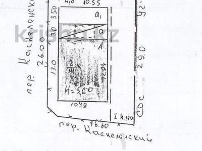 5-комнатный дом, 188.7 м², 5.12 сот., Каскеленский 1 за ~ 16.2 млн 〒 — фото 36