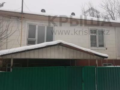 5-комнатный дом, 188.7 м², 5.12 сот., Каскеленский 1 за ~ 16.2 млн 〒 — фото 5
