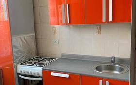1-комнатная квартира, 32 м², 1/5 этаж, Саина — проспект Райымбека за 14.5 млн 〒 в Алматы, Ауэзовский р-н