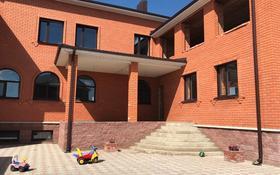 11-комнатный дом, 550 м², 10 сот., Иле 12 за 65 млн 〒 в Косшы
