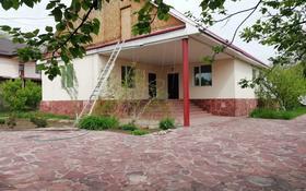 8-комнатный дом, 350 м², 13 сот., Шакирова 10 а за 35 млн 〒 в Шу