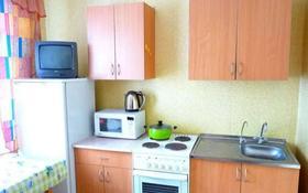 1-комнатная квартира, 57 м², 3/12 этаж посуточно, Сауран 2 — Достык за 5 000 〒 в Нур-Султане (Астана), Есиль р-н