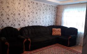4-комнатная квартира, 75.6 м², 1/5 этаж, Коммунистическая 3 за 17 млн 〒 в Щучинске