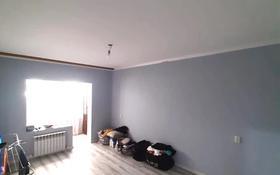 4-комнатная квартира, 88 м², 1/5 этаж, 10 микрорайон 40 за 19.4 млн 〒 в Таразе