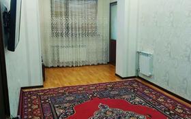4-комнатная квартира, 100 м², 5/5 этаж, 28-й мкр 25 за 20 млн 〒 в Актау, 28-й мкр