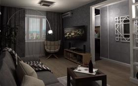 1-комнатная квартира, 36 м², 1/5 этаж по часам, Гоголя 53 — Н.Абдирова за 1 500 〒 в Караганде, Казыбек би р-н