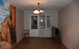 2-комнатная квартира, 56 м² помесячно, Самал 20 за 75 000 〒 в Талдыкоргане