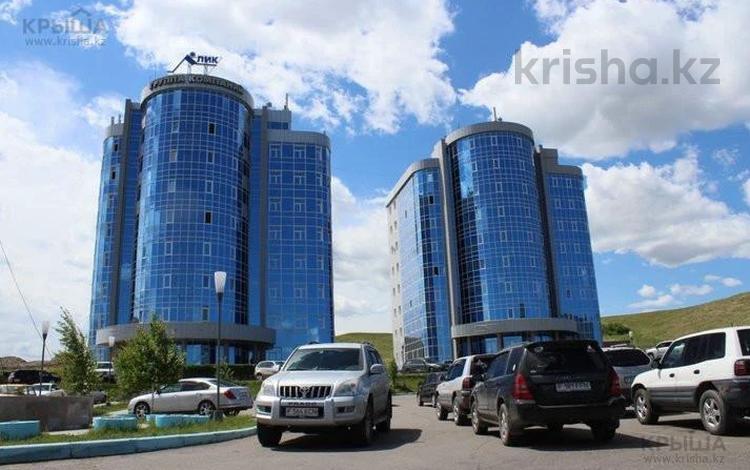 Офис площадью 133 м², Сатпаева 64 за 300 000 〒 в Усть-Каменогорске