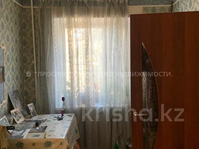 2-комнатная квартира, 41 м², 2/5 этаж, проспект Нурсултана Назарбаева за 12 млн 〒 в Караганде, Казыбек би р-н — фото 8