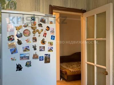 2-комнатная квартира, 41 м², 2/5 этаж, проспект Нурсултана Назарбаева за 12 млн 〒 в Караганде, Казыбек би р-н — фото 6