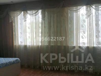 8-комнатный дом, 182 м², 2063 сот., Набережная 8 — Калинина за 8 млн 〒 в Темиртау — фото 6