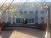 Офис площадью 1400 м²