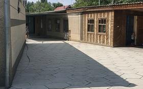 10-комнатный дом, 300 м², 10 сот., Заречная улица 2 за 29.5 млн 〒 в Таразе