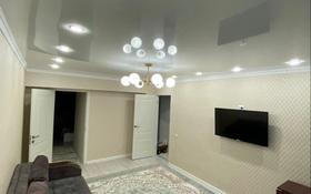 5-комнатная квартира, 97 м², 5/5 этаж, Микрорайон самал 14 за 27.5 млн 〒 в Талдыкоргане