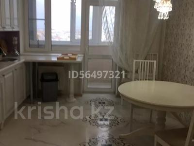 3-комнатная квартира, 155 м², 9 этаж помесячно, Ардагер, Кулманова 152 за 300 000 〒 в Атырау, Ардагер — фото 18