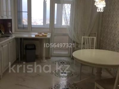 3-комнатная квартира, 155 м², 9 этаж помесячно, Ардагер, Кулманова 152 за 300 000 〒 в Атырау, Ардагер — фото 8