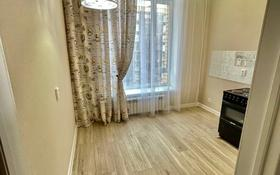 1-комнатная квартира, 40.7 м², 7/9 этаж, К. Мухамедханова — проспект Туран за ~ 16.1 млн 〒 в Нур-Султане (Астана)