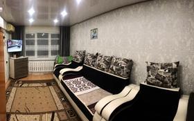 1-комнатная квартира, 34 м², 5/5 этаж, проспект Сатпаева 30 за 11.4 млн 〒 в Усть-Каменогорске